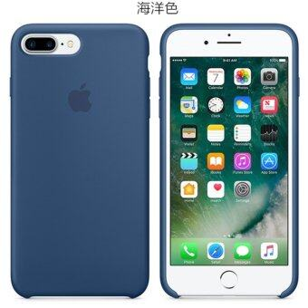 Harga Silicone Protect Back Cover Case For Apple iPhone 7 plus (Ocean Blue)