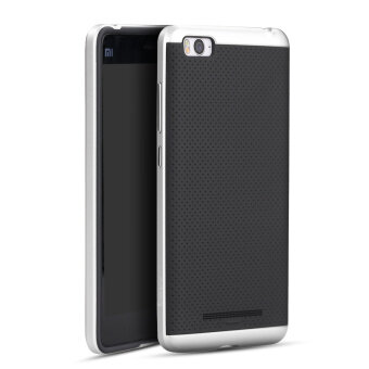 Harga IPAKY Hard PC + Silicone Protector Back Cases for Xiaomi Mi 4C / Xiaomi Mi 4i (Silver)