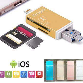 Harga iFlash Device OTG TF/SD card iDragon Drive Lightning Reader For Apple iPhone 5 6 7 7Plus iPad Android Samsung Rosegold