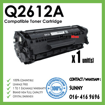 Harga Compatible Laser Toner Cartridge Q2612A / 12A HP LaserJet 3020 / 3030 / 3050 / 3052 / 3055 / 1010 / 1012 / 1015 / 1018 / 1020 / 1022 / 3015