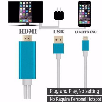 Harga LYBALL Plug and Play 1080P Lightning to HDMI TV HDTV AV Adapter Cable for iPhone 5 6 6S 6Plus 6s 7 plus SE USB to HDMI MHL Connection Lightning For iPhone 5 5s 6 6s 7 7plus iPad