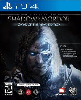 Harga PS4 Middle Earth: Shadow of Mordor Game of the Year (English)