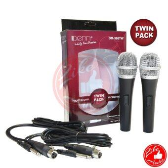 Harga DENN DM-368TW Moving Coil Dynamic Microphone