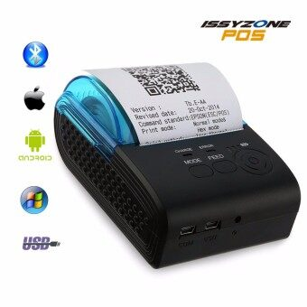 Review Imp006 58mm Free Sdk 4d Thermal Bluetooth Portable Mini