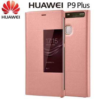 Harga [IMPORT] Genuine Huawei PU Leather Case Window View Flip SmartCover for Huawei P9 Plus