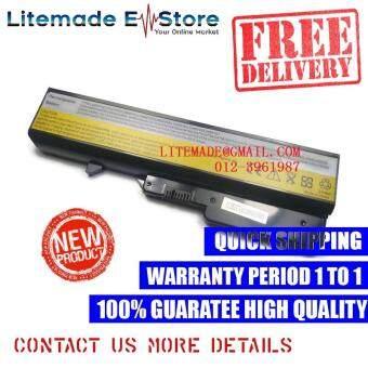 Review Lenovo Ideapad V470c Laptop Battery Dan Harga Terkini