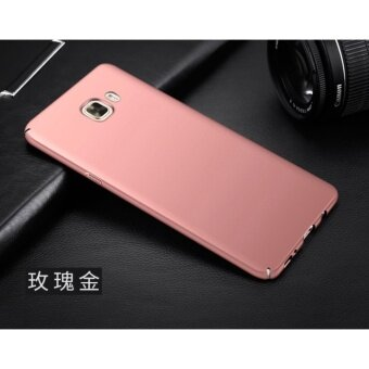 Light Weight Ultra Thin Hard PC Case for for Samsung Galaxy C7 Pro - intl