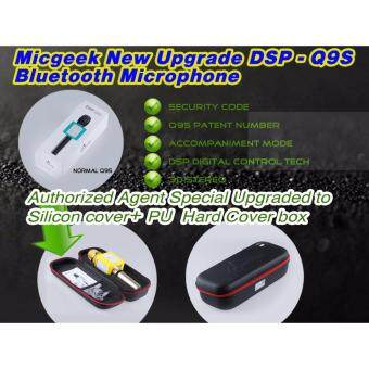 Harga MICGEEK DSP- Q9S Bluetooth Microphone (Guaranteed Genuine)