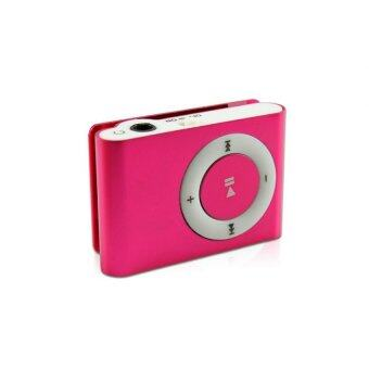 Harga Mini MP3 Clip Player with Earphone (Pink)