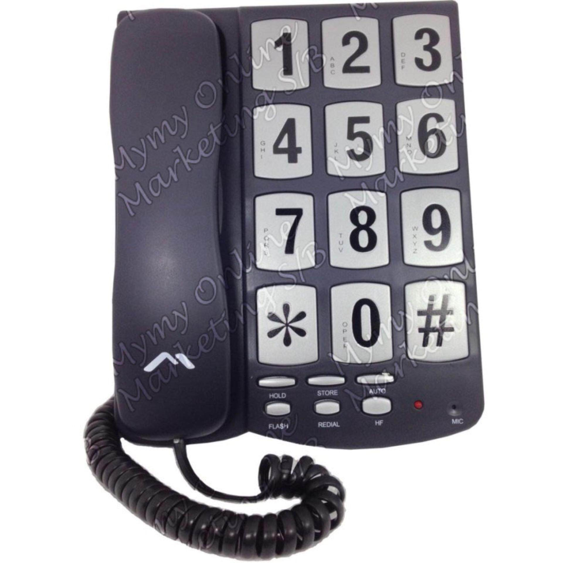 Mitzu Single Line Phone Black MP-315BK