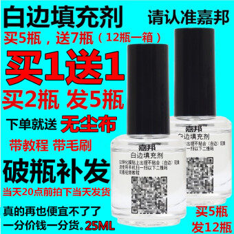 Mobile phone toughened glass membrane oil remover lace lace lace lace eliminate liquid filling agent defoaming agents