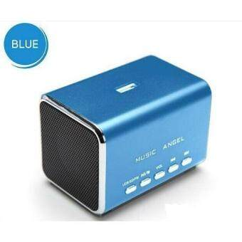 Harga Music Angel JH-MD05B