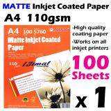 A4 Matte Inkjet Coated Paper A4 Size 100 Sheets 110g / 100's 110gsm (Each Pack 100Sheets) I JIMAT