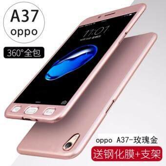 Oppo A37 Full Covered Matte Case Cover Casing (RoseGold)