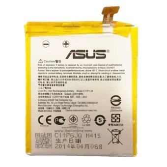 Original asus battery for zenfone 2 5 5inch price in malaysia original asus zenfone 5 a500cg battery sciox Choice Image
