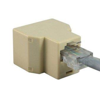 RJ45 CAT 5 6 LAN Ethernet Splitter Connector Adapter PC (Intl)