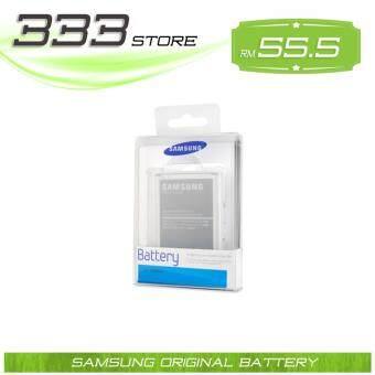 Samsung Original Galaxy Grand Duos i9082 Battery 2100mAh