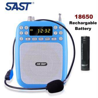 Harga SAST Portable Waistband Mini PA System with Headset Microphone MP3 FM Radio 18650 Rechargeable Battery