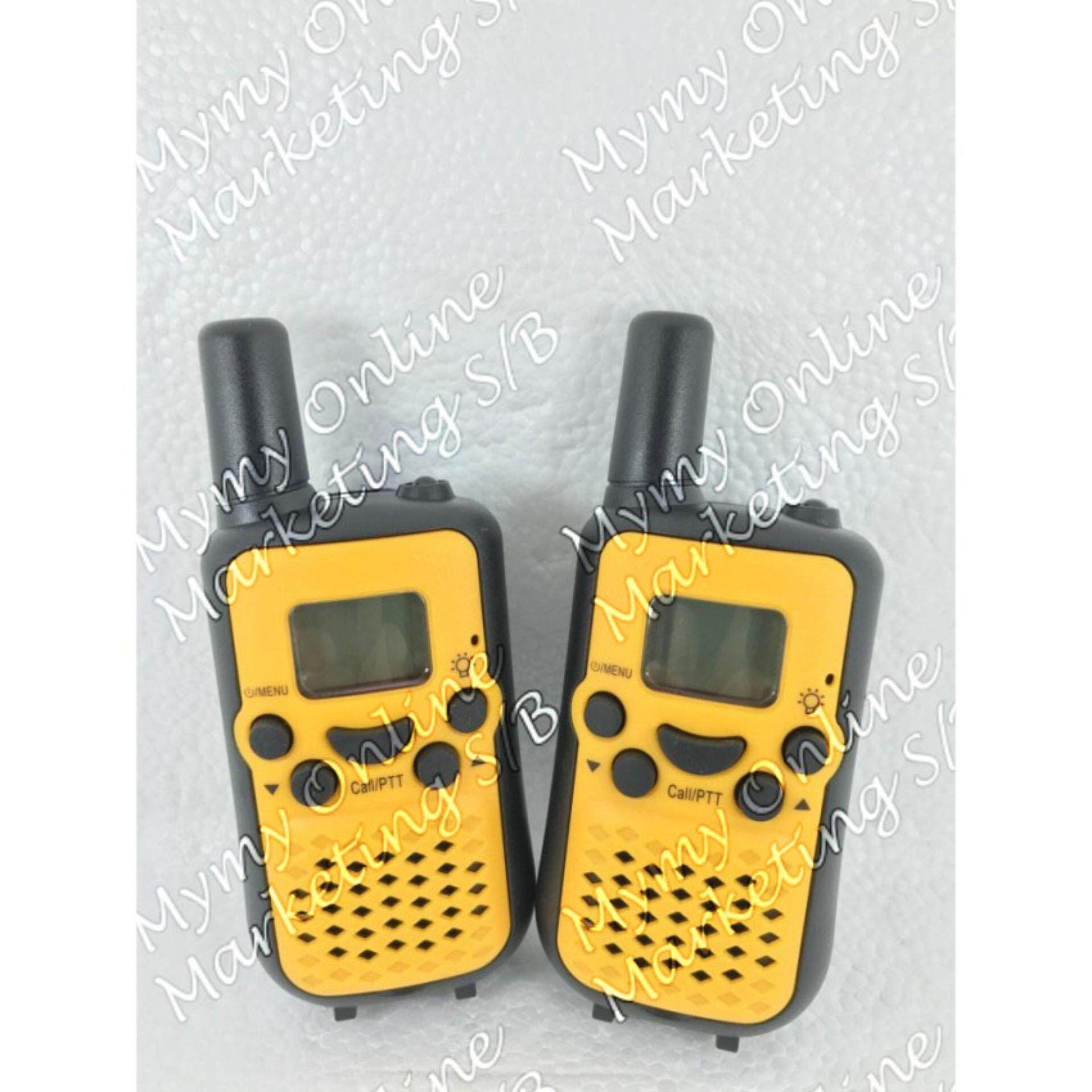 T-788 Walkie-Talkie 1 pair (2 units)