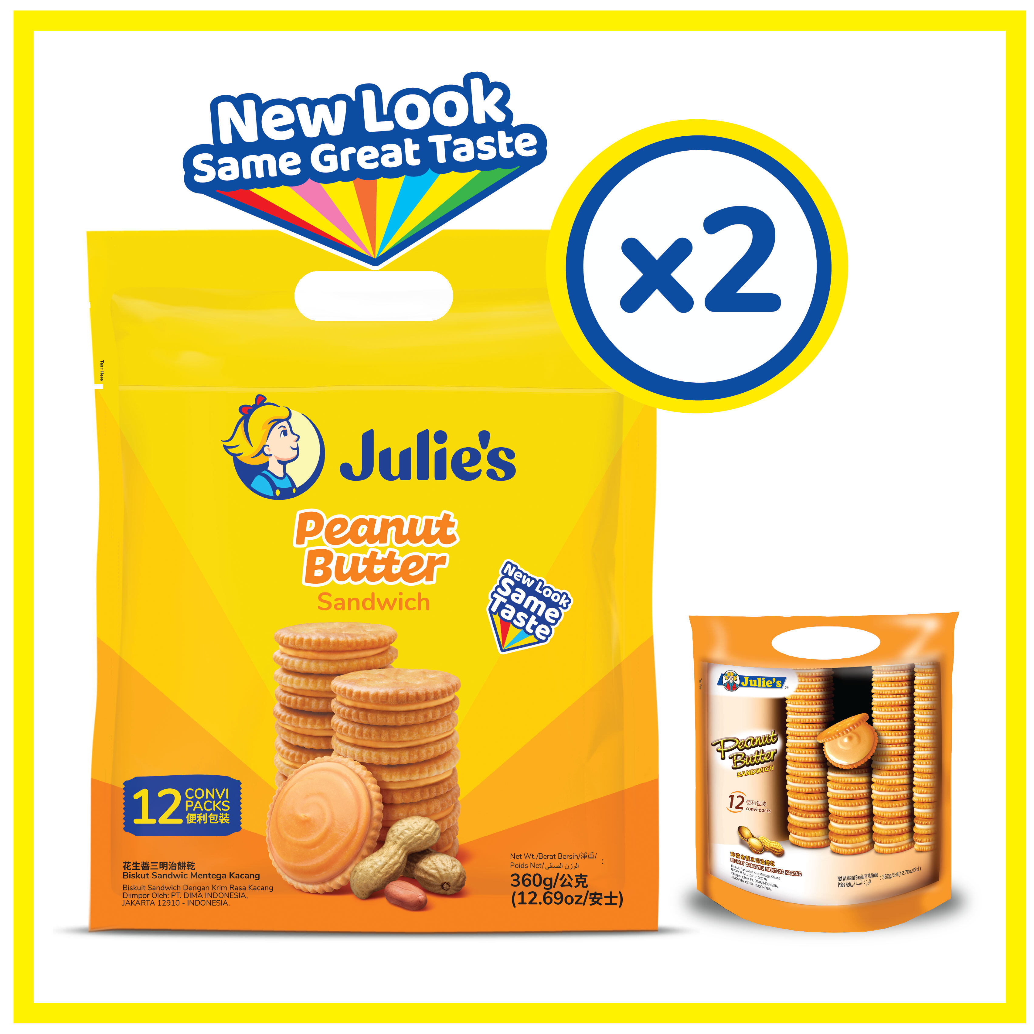 Julie's Peanut Butter Sandwich 360g x 2 pack
