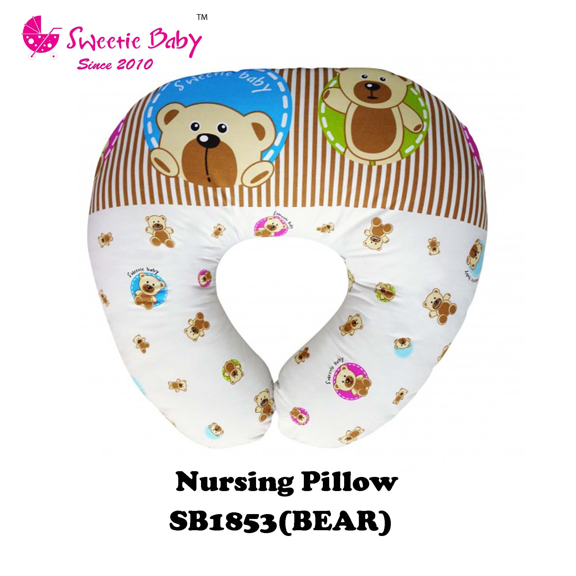SweetieBaby Mommy Daddy Nursing Pillow With Zip