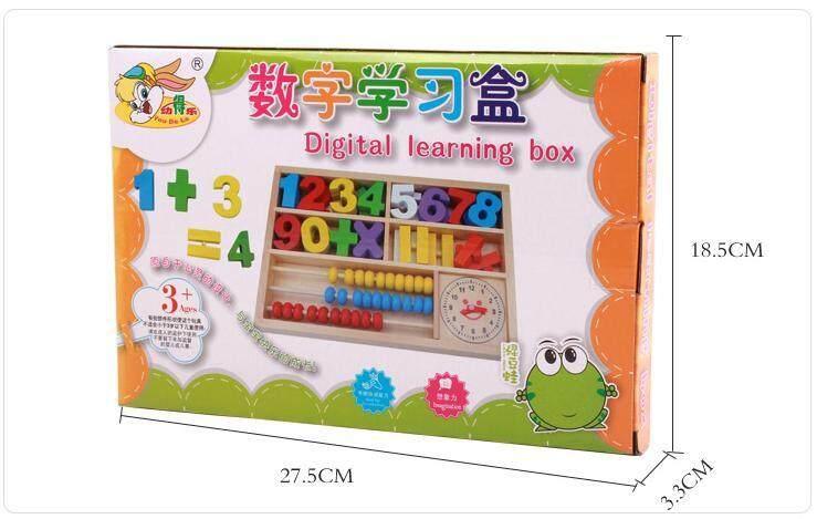 Educational Wooden Digital learning box toys for children Development Practice Toys for boys