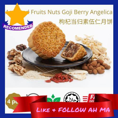 Best Selling [Ready Stock] Mooncake Absolutely Low Sugar Assorted Fruits Nuts Goji Berry Angelica Vegetarian Halal Tong Wah Moon Cake With Gift Box 4 Pcs