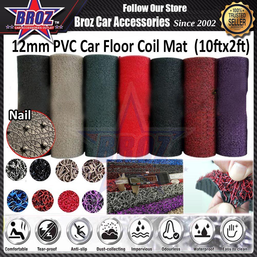 12MM DIY Universal Washable PVC Lapik Kaki Kereta Coil Floor Mat Anti Slip Carpet Nail Backing One Roll