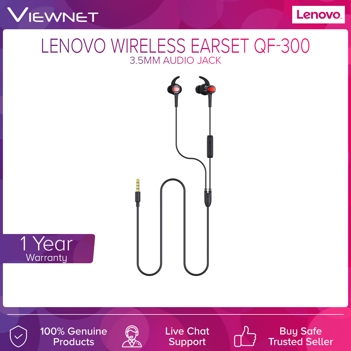 Lenovo Wired Earset (QF-300)