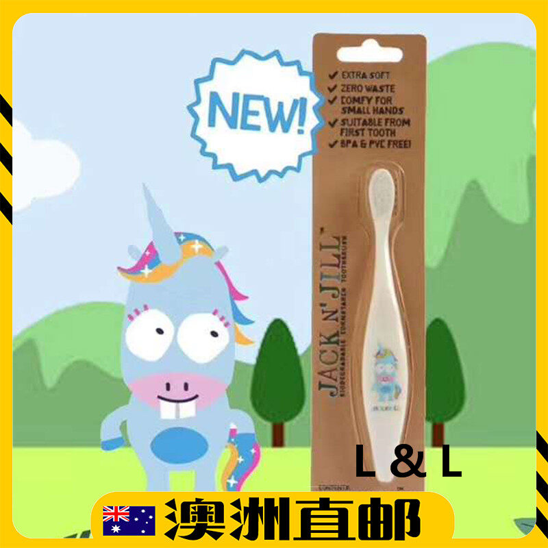 [Pre Order] Jack N Jill Bio Kids Toothbrush Unicorn (Made in Australia)