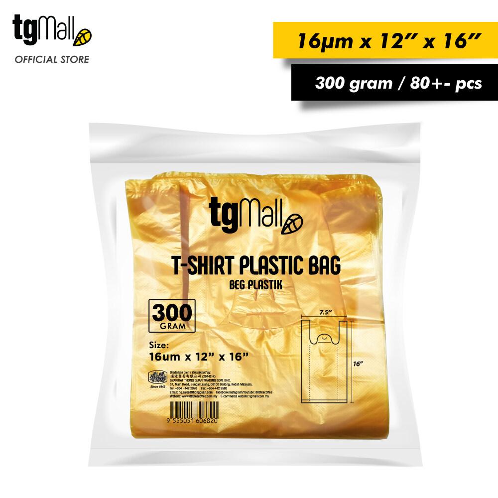 TG Mall Singlet Plastic Bag T-Shirt Bag - Yellow (12