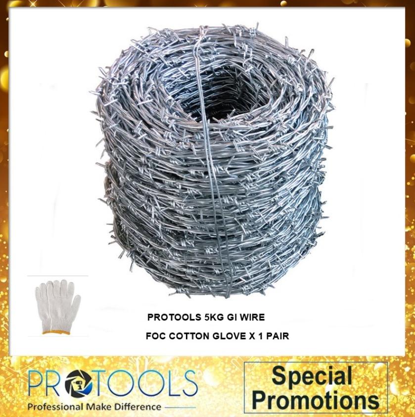 5kg GI Barbed Wire/Dawai Duri Pagar  ( PROTOOLS)