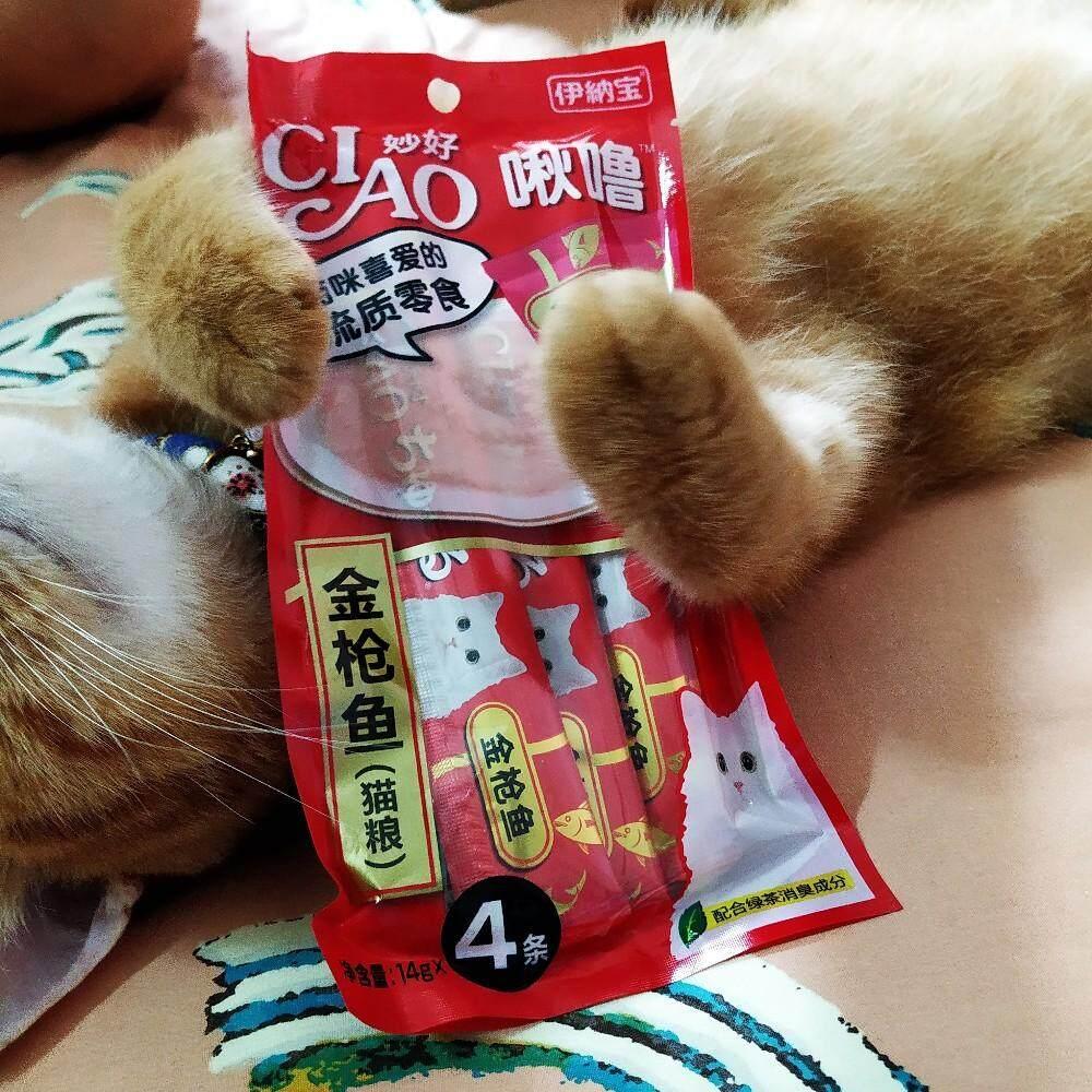 (NEET NEKO) Ciao Chu Ru (Tuna) 4 x14g Ciao Cat Food