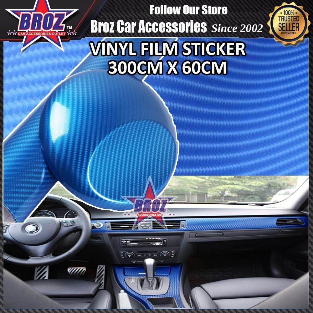 300cm X 60cm Matte Carbon Blue Vinyl Film / Carbon Fibre Sticker 5D Carbon Wrap