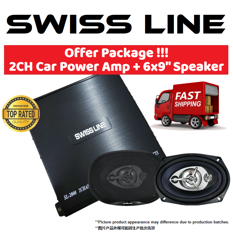 SWISS LINE SL-2000 Car Amplifier 1600 Watts 2-CH Channel High Performance Power Car Amp for Car Speaker 2ch amp + SWISS LINE S-69 6X9 4-WAY COAXIAL CAR SPEAKERS 250W