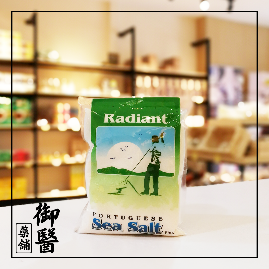 【Radiant】Portuguese Sea Salt Fine - 400g