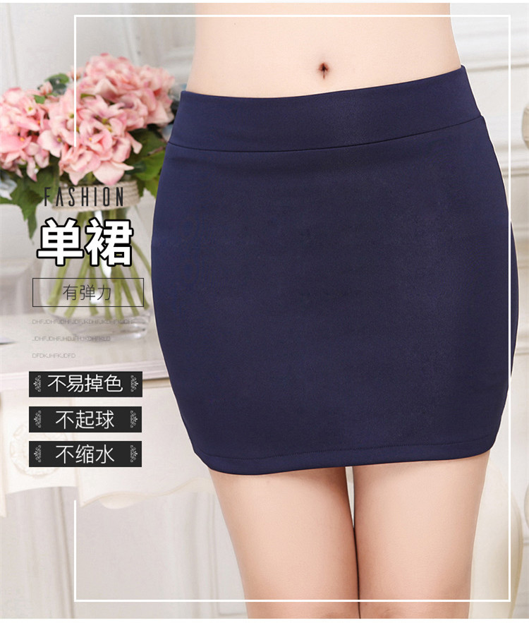 Stylish Work Womens Slim Fit Party Ladies Cotton High Waist Bodycon Mini Casaul Short Pencil Pure Office A-Line Skirt