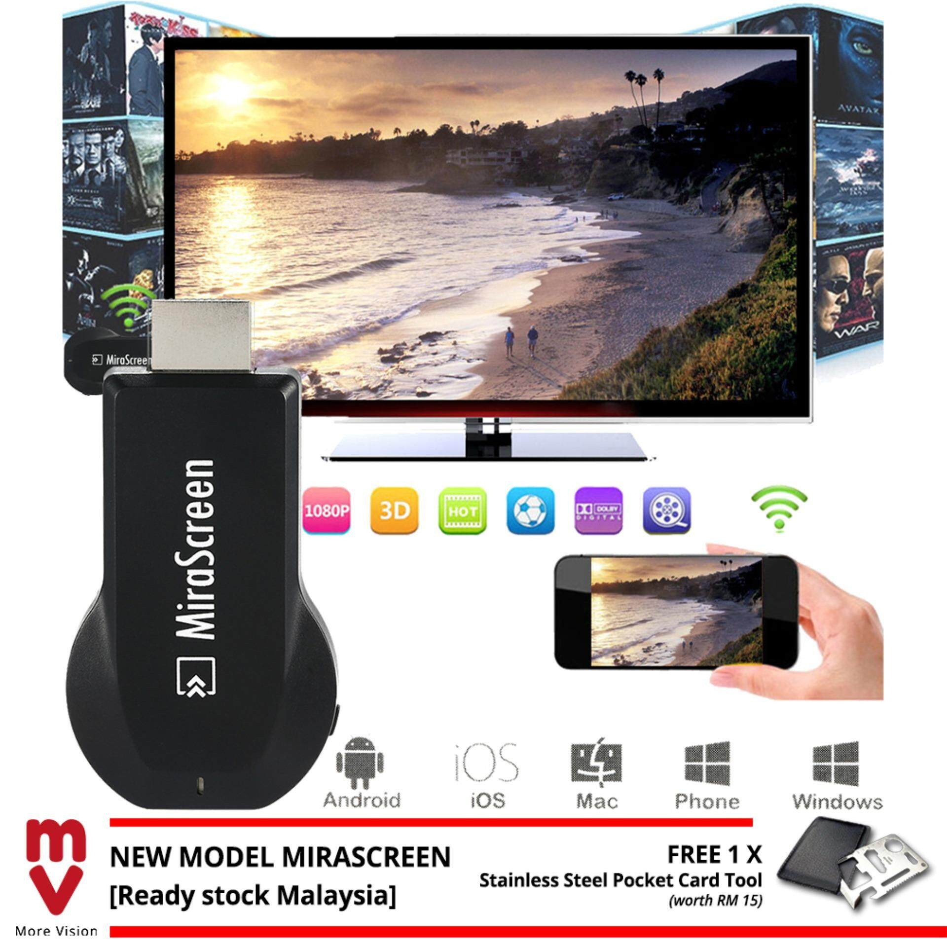 MiraScreen TV Stick For Smartphone Dongle Screen Mirroring DLNA Airplay Miracast Chromecast Device