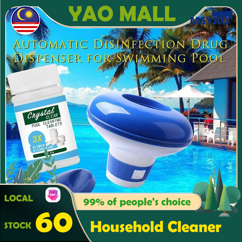 【Ready Stock】Washing Cleaner 50Pcs Concentrated Pool Cleaning Tablet Effervescent Glass Household Cleaner Bathtub Multifunctional Water Fliter Tools Washing Machine