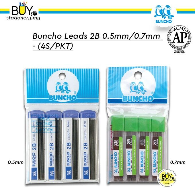 Buncho Leads 2B 05mm/0.7mm - (4s/PKT)