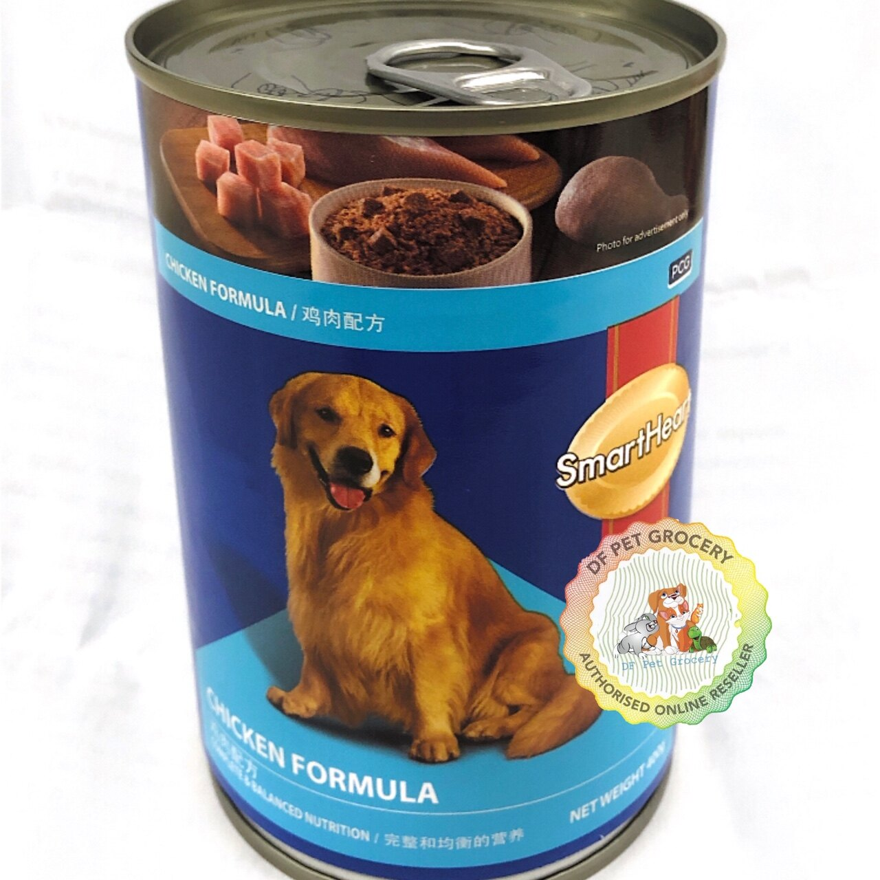 SmartHeart Dog Canned 400gm X 24 Can ( SmartHeart Dog Wet Food)