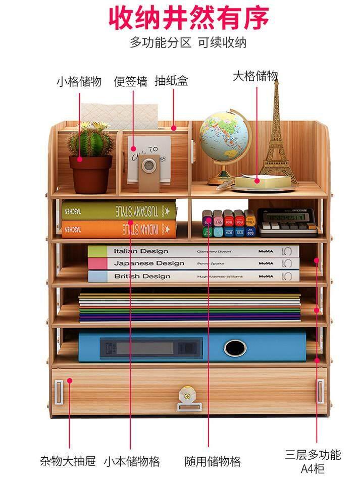 DIY Wooden Desk Organizer Office Storage Box with Tissue Box and drawer