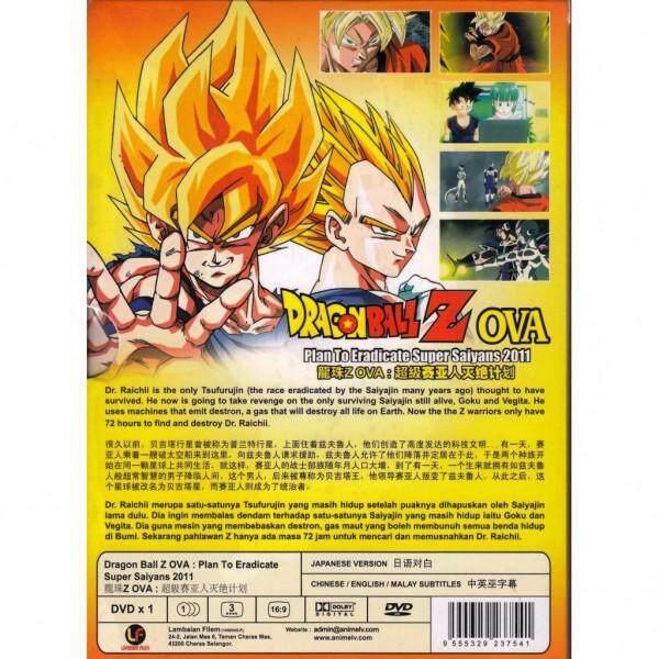 DRAGON BALL Z Plan To Eradicate Super Saiyans 2011 Anime DVD