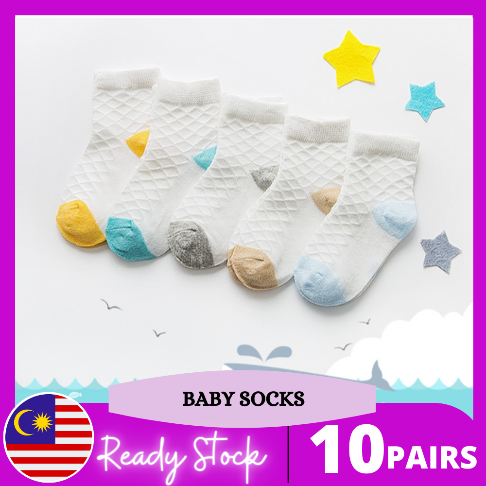 Clearance - Baby Boys and Girls Socks for 0-1 years old Stocking Baby Socks x 10 pairs (random design)