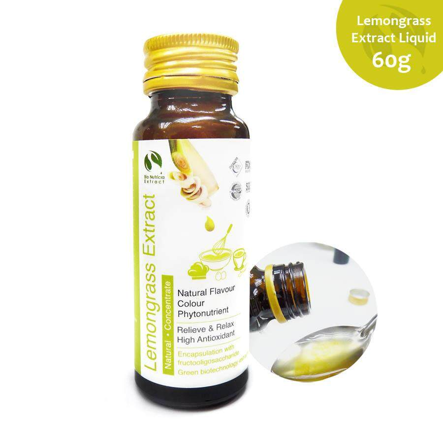 [MPLUS] BIO NUTRICIA FRESH NATURAL LEMONGRASS EXTRACT CONCENTRATE 60G