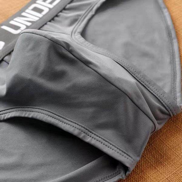 Solid Colour Men Underwear Brief MYESUA001