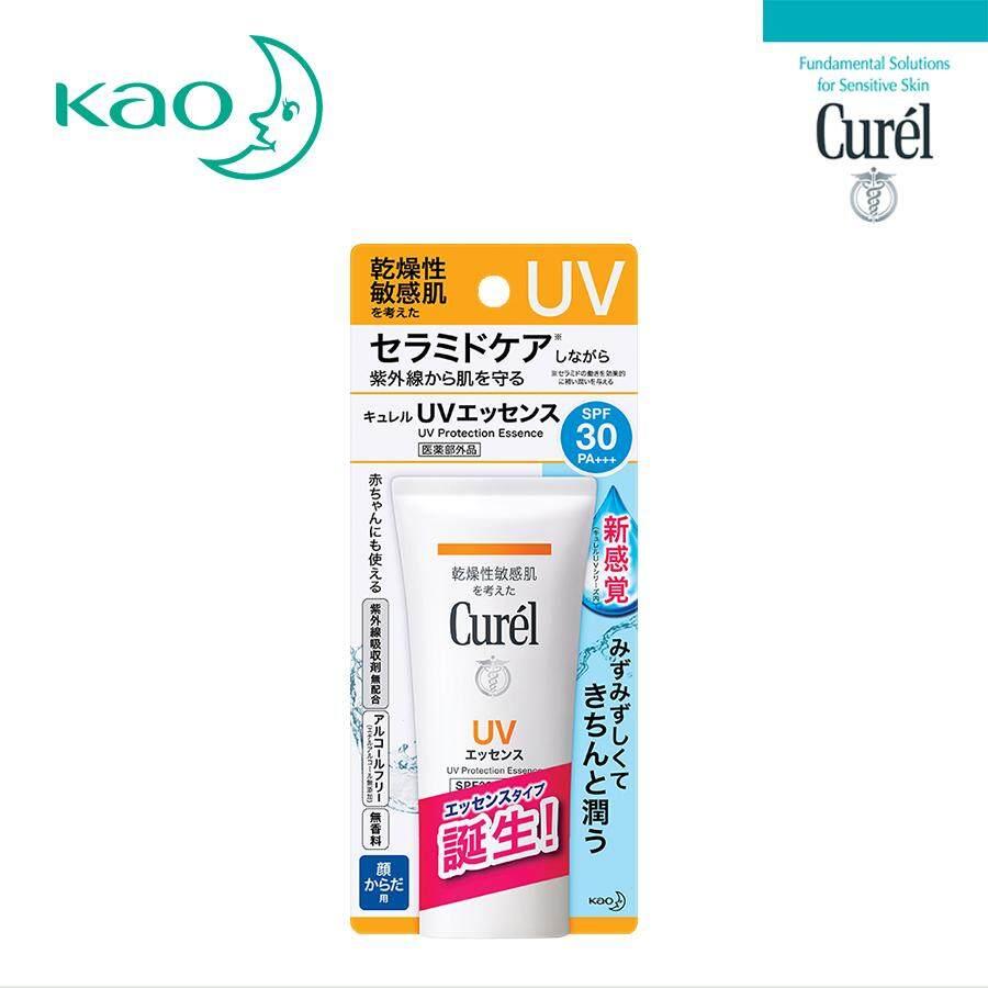Curél UV Protection Essence SPF30 PA+++ (50g)