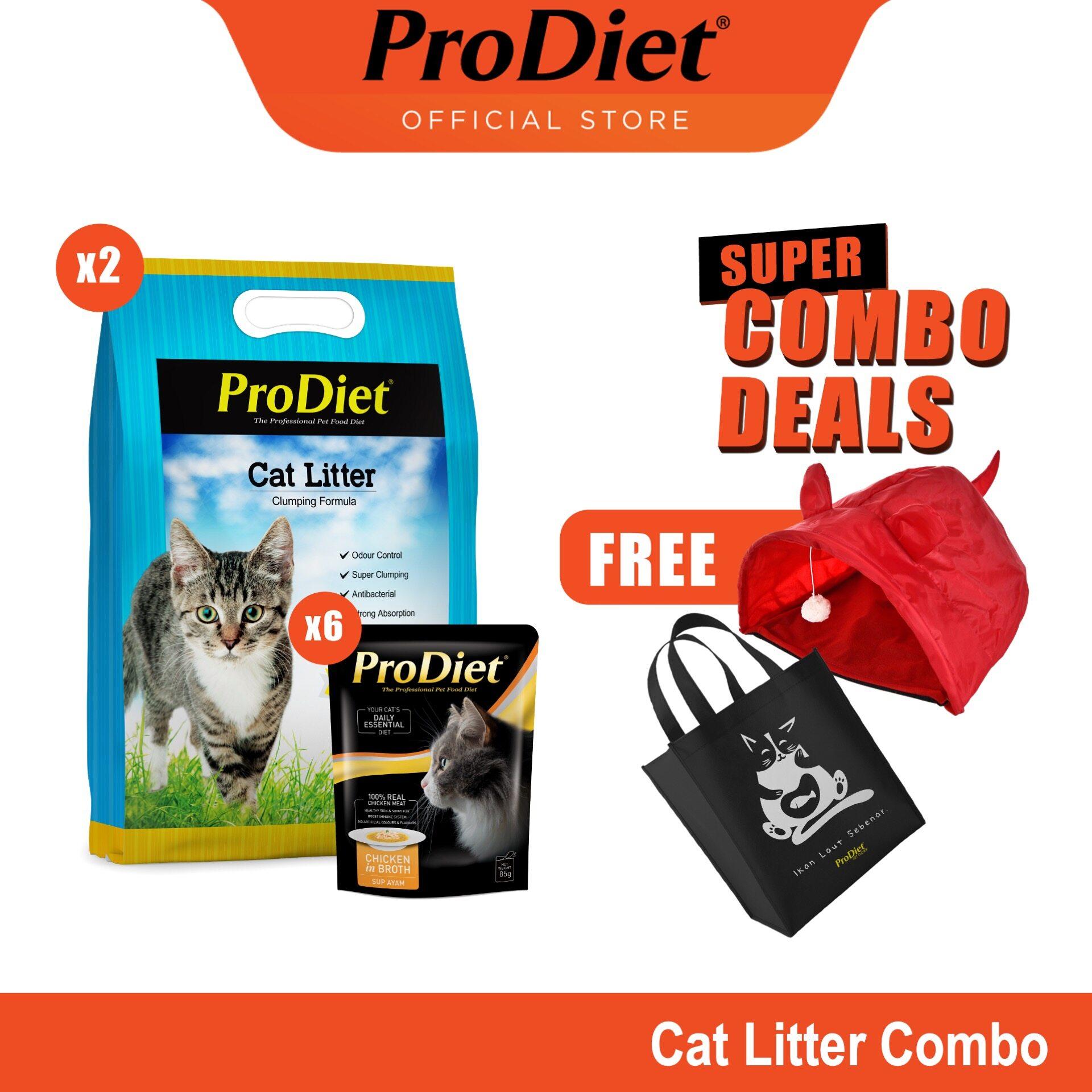 Combo Deals: ProDiet Cat Litter 5L - Lemon x 2 units [pasir kucing]