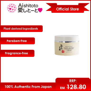 Gokayama Soya Extract Cream [30g] Naturally derived soy ingredients, Added with hyaluronic acid, Fragrance free, Paraben free
