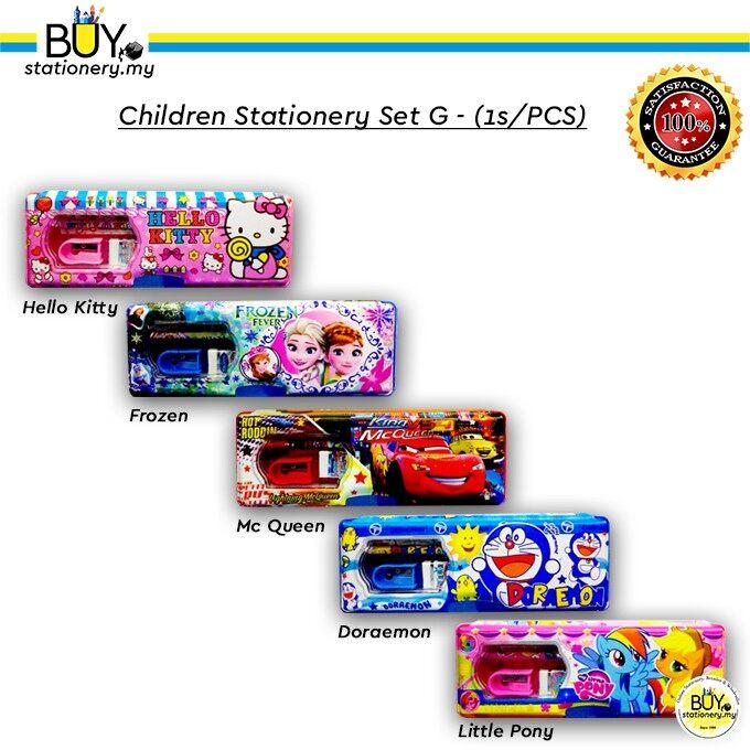 Children Stationery Set G - (1s/PCS)
